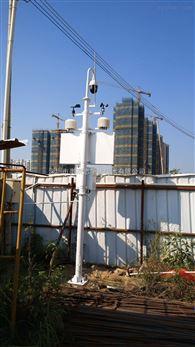 粉尘颗粒物污染TSP实时监控系统