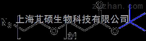 N3-PEG24-CH2CH2COOtBu;N/A;叠氮