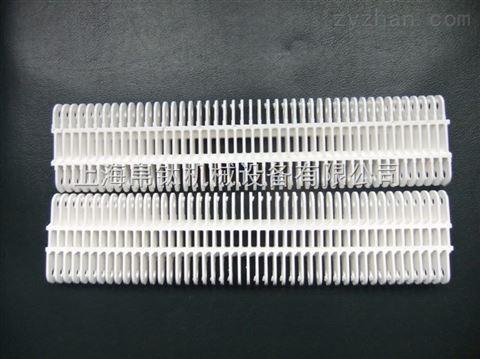 供应400平格型塑料网带