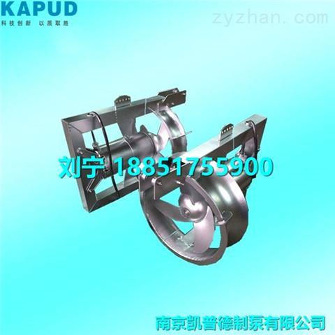 潜水回流泵QHB5/12 叶轮600mm 主机工作原理