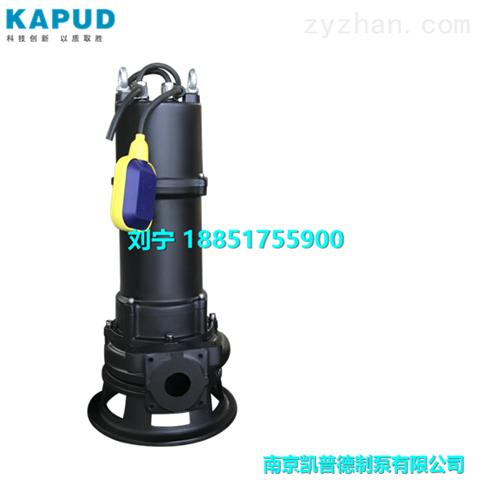 AF潜水双铰刀泵选型