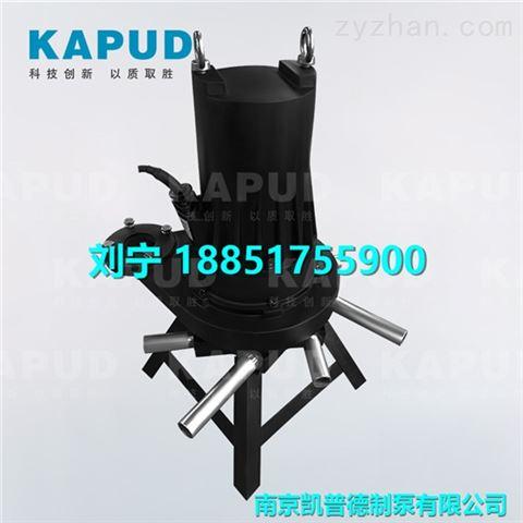 不锈钢管曝气 潜水离心式曝气机QXB5.5kw