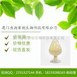 二硫氰基甲烷 6317-18-6 无机化工杀菌剂