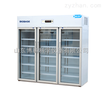 BIOBASE藥品陰涼柜供應BLC-1360