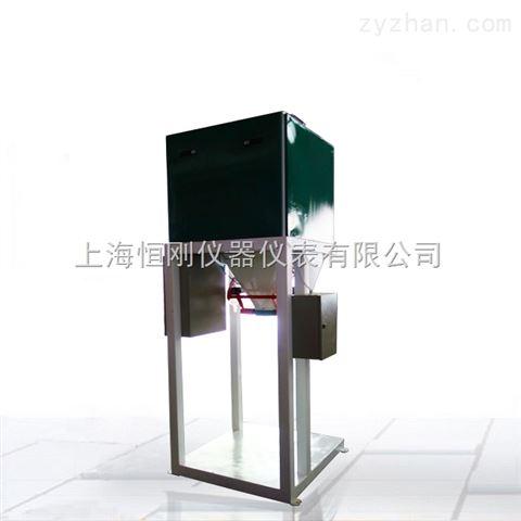 粮食电子定量包装秤