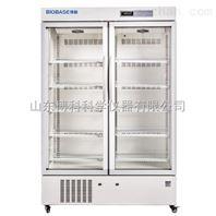 博科2-8度药品冷藏箱BYC-1000
