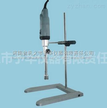 FA30 高剪切分散乳化机操作方便