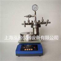 厂家直销HG系列微型高压反应釜