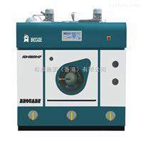 碳氢洗衣机/四氯乙烯干洗机