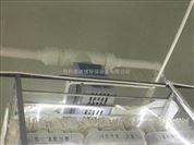 金針菇超聲波加濕設備怎么選