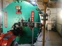 供應二手3噸臥式燃氣燃油蒸汽鍋爐 油氣兩用