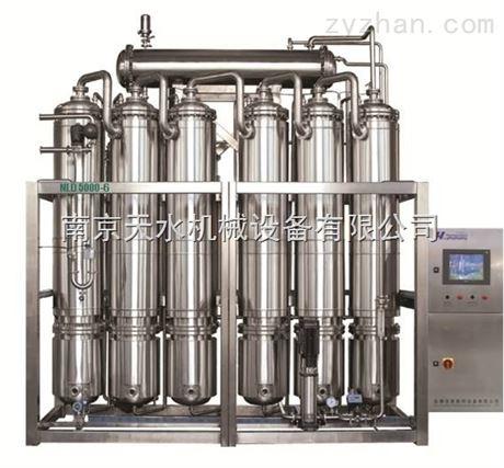 列管式--多效蒸餾水機