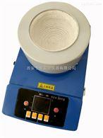 ZNCL-TS智能磁力电热套(50-10000ML)数显转速搅拌器