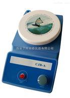 CJB—A140*140平板(不加热)、数显磁力搅拌器