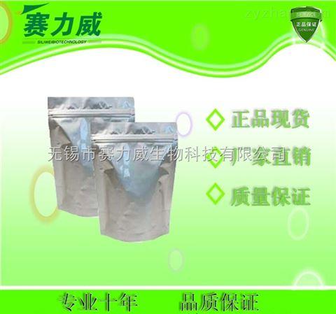 三聚甘油单硬脂酸酯26855-43-6可拆食品原料
