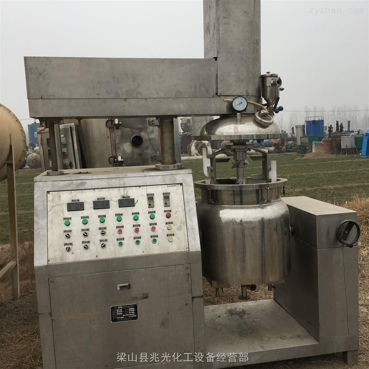 转让二手100L电加热真空均质升降式乳化机