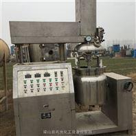 转让二手50/100升真空均质不锈钢乳化机