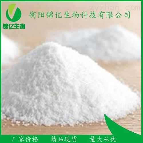 盐酸左布比卡因原料药—用于局部麻醉