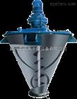WLH 系列双螺杆锥形混合机