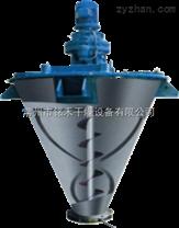 雙螺桿錐形混合機