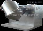 HDJ型多向运动混合机