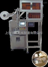 茶叶三角包自动包装机 咖啡打包机械