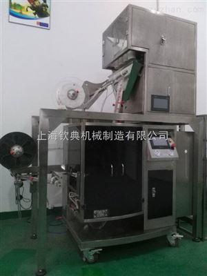 QD-20YT三角袋茶叶包装机