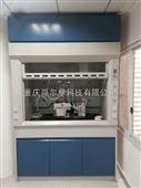 实验室通风柜厂家就选重庆哥尔摩科技