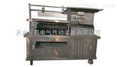 zwj-150第八代全自动双棍大蜜丸机工作原理