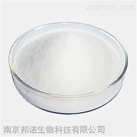 双氢化牛脂基甲基叔胺厂家|化工中间体