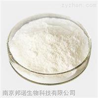 α-酮基亮氨酸钙盐原料药|生产厂家