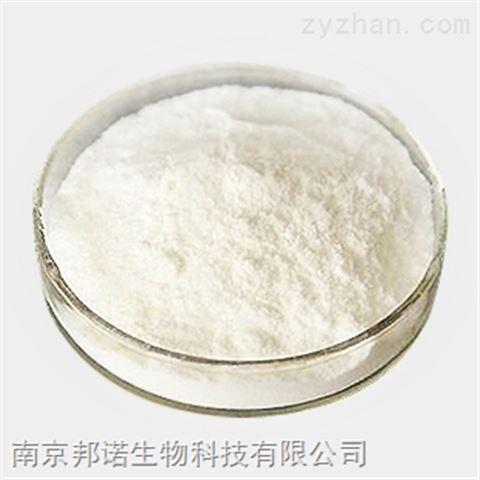 磷酸二氢钠厂家|化工中间体|厂家价格