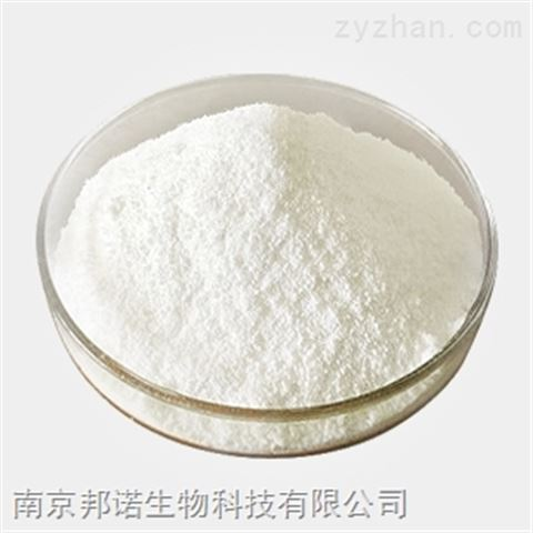 氰尿酸厂家|化工中间体|厂家价格