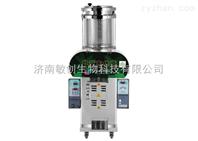 东华原微压循环煎药包装一体机YJX20/1+1C