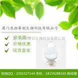 氟锆酸铵 16919-31-6 无机金属化工