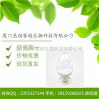 盐酸伊托必利|122892-31-3|消化系统用药