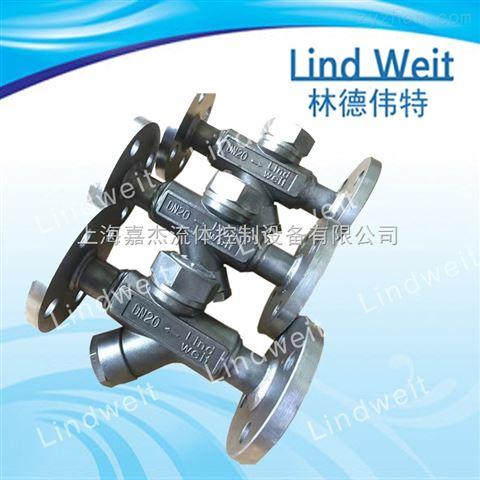 林德伟特内螺纹圆盘式疏水器