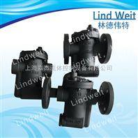 lindweit品牌高溫高壓倒吊桶蒸汽疏水閥