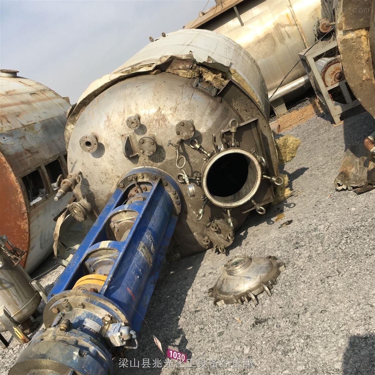 加厚型二手2吨电加热内盘管不锈钢反应釜