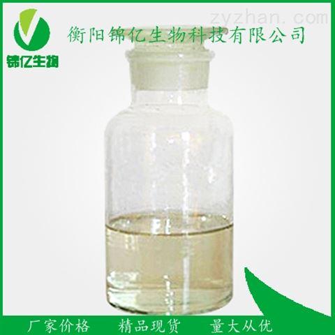 1-氯乙基环己基碳酸酯原料药 锦亿长期供应