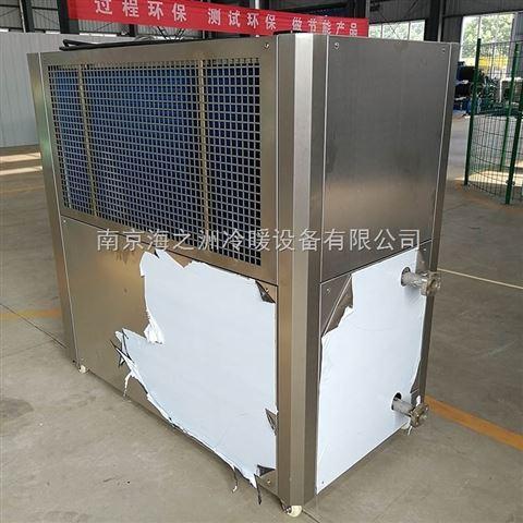 HZA系列人工智能冷水机