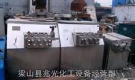 申鹿產二手4噸70兆帕高壓均質機