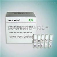 H3725过氧化氢灭菌生物指示剂