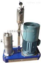 污水破乳三级高速乳化机