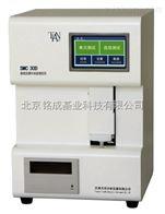 SMC 30DS审计追踪功能渗透压摩尔浓度测定仪