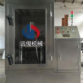 YJ-10不锈钢超细粉碎机