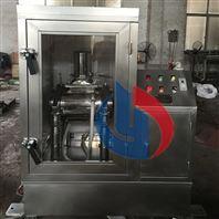 专业生产不锈钢超微振动磨 珍珠超细粉碎机