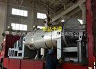 桨叶干燥机厂家