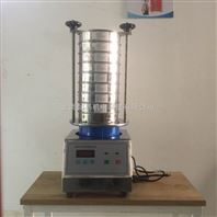 2018年200mm小型超声波试验筛价格