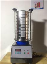 φ200实验室专用超声波检验分样筛